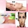 美容,護膚保養,按摩,做臉,皮膚保養