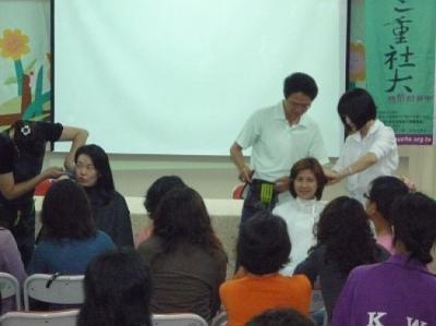 義剪,美髮教學,美姿美儀,接待禮儀,儀態,禮儀,形象顧問,服裝搭配