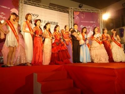 葡萄公主,美姿美儀,評審,美容協會