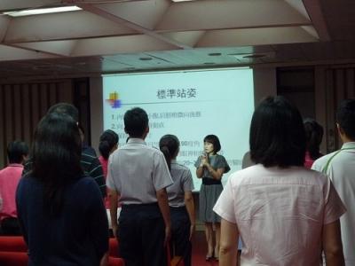 台北市政府,警察局,美姿美儀