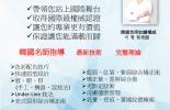 韓國紋繡全科班【一筆費用學多樣技術】台韓兩師雙向輔導 ,之前錯過的同學,千萬別再錯過機會了。