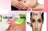 免費美容師培訓開班!美容師補助課程讓您免費學習美容第二專長,順利轉換職場到美容相關行業