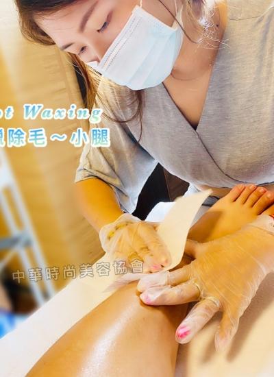 熱蠟除毛課程,澳洲熱蠟除毛,熱蠟除毛,除毛,比基尼