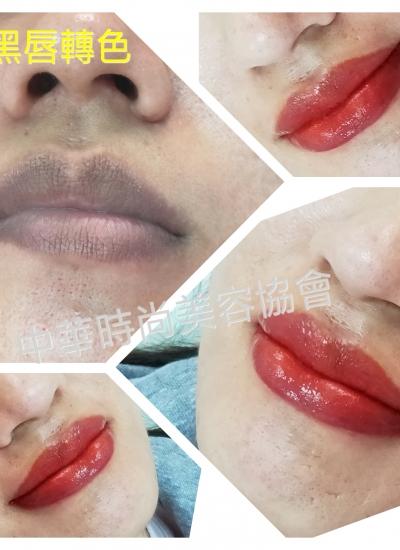 韓國半永久紋繡,韓國半永久定妝,繡唇