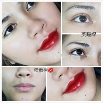 韓國半永久繡唇