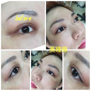 韓式6D美瞳眼線